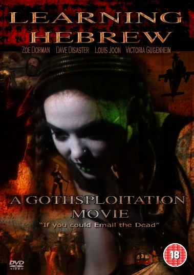 Learning Hebrew: A Gothsploitation Movie (DVD - PAL All Regions)