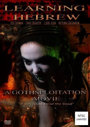 Learning Hebrew: A Gothsploitation Movie (NTSC)